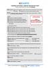 ICCOM – Attivazione Servizio Telefonico