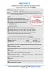 ICCOM – Modulo di Portabilità Telefonica